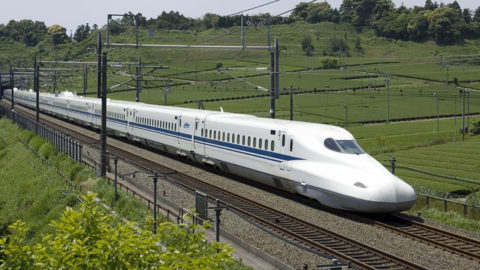 Public Meeting Schedule: High-speed Train Proposal